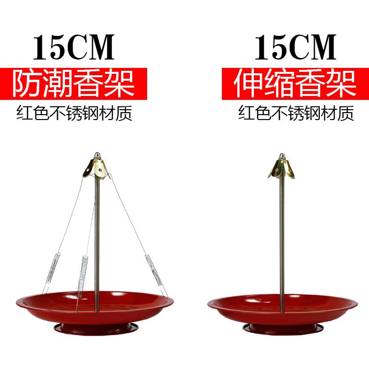 15CM красный Подставка из нержавеющей стали для лотков 12 часов для сандалового дерева высокая Антивозрастные ладаны