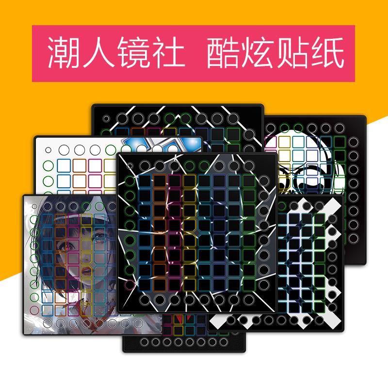 Пленка наклейки LAUNCHPAD RGB PRO