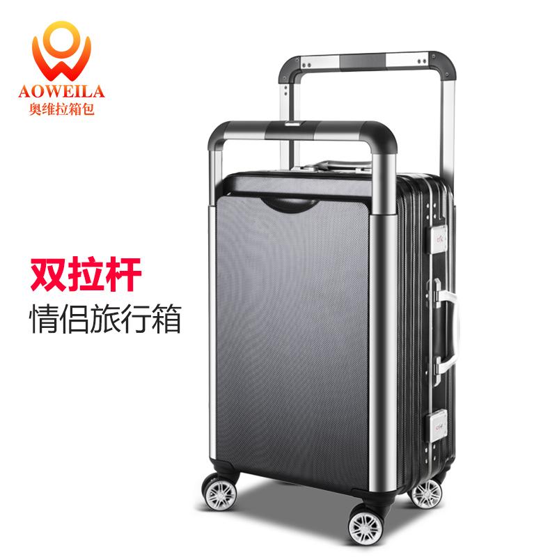 Aoweila/网红拉杆箱万向轮情侣旅行箱男女登机行李箱24寸铝框密码箱子韩版
