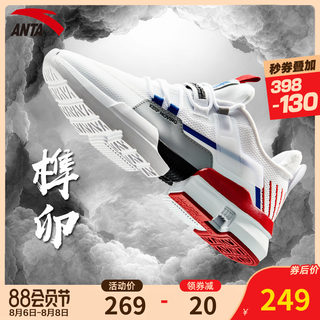 Anta official website flagship store sports shoes 2020 new men's shoes dad shoes trend shoes students' uninhibited casual shoes