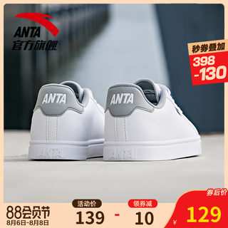 An pedal shoes men's official website flagship store 2020 new sneakers women low top white shoes casual shoes sports shoes