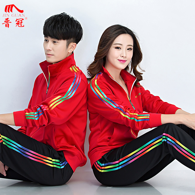 晋冠春秋季广场丝男运动套装服装舞佳木斯健身操南韩中年女运动服