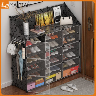 Simple shoe cabinet, shoe rack, multi-layer and large capacity, household economy, dormitory, dustproof, storage, artifact shoe rack