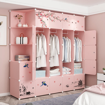 Simple wardrobe assembly household bedroom plastic cabinet hanging modern minimalist rental room lockers cloth wardrobe