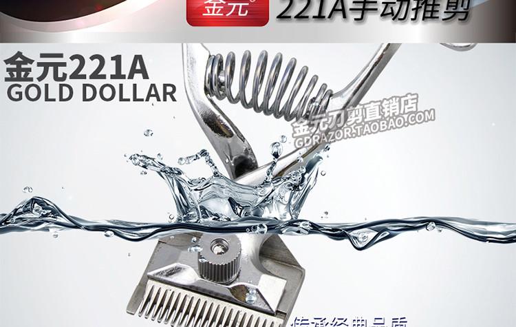 221A手推改字體水印_02.jpg