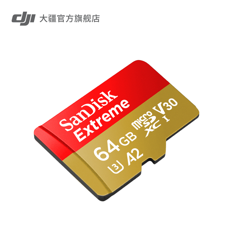 (Fast delivery)SanDisk SanDisk 64g memory card class10 Storage Adapter pocket Ling MoU