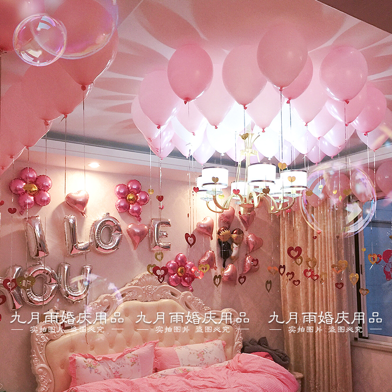 Wedding Room Overall Package Pink Dream Aluminum Letter Balloon Decoration Supplies Proposal