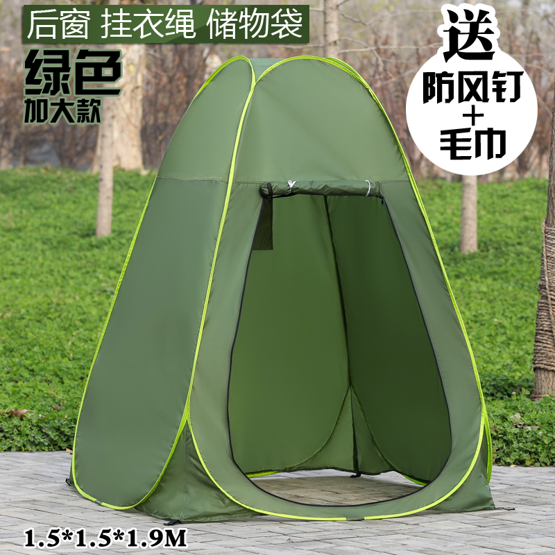 Outdoor bath shower bath warm tent automatic thickening household ...