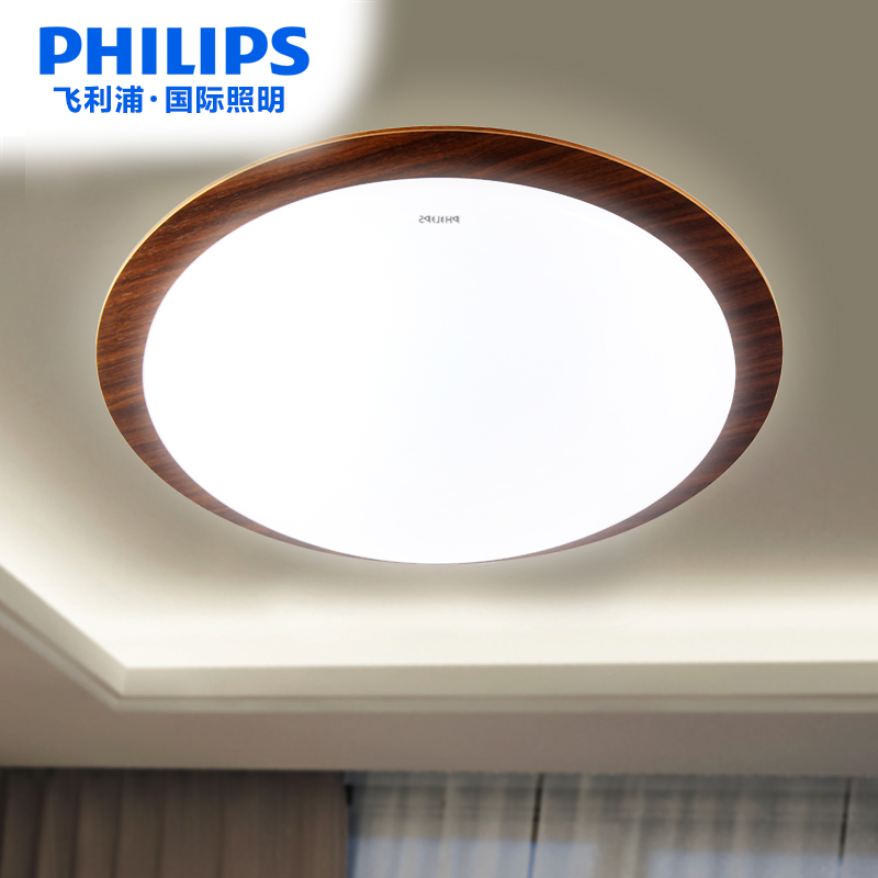 save off 633a3 a588d Philips led lighting ceiling lamp round Chinese lamps ceiling lamp dimming  study lamp bedroom lamp constant source