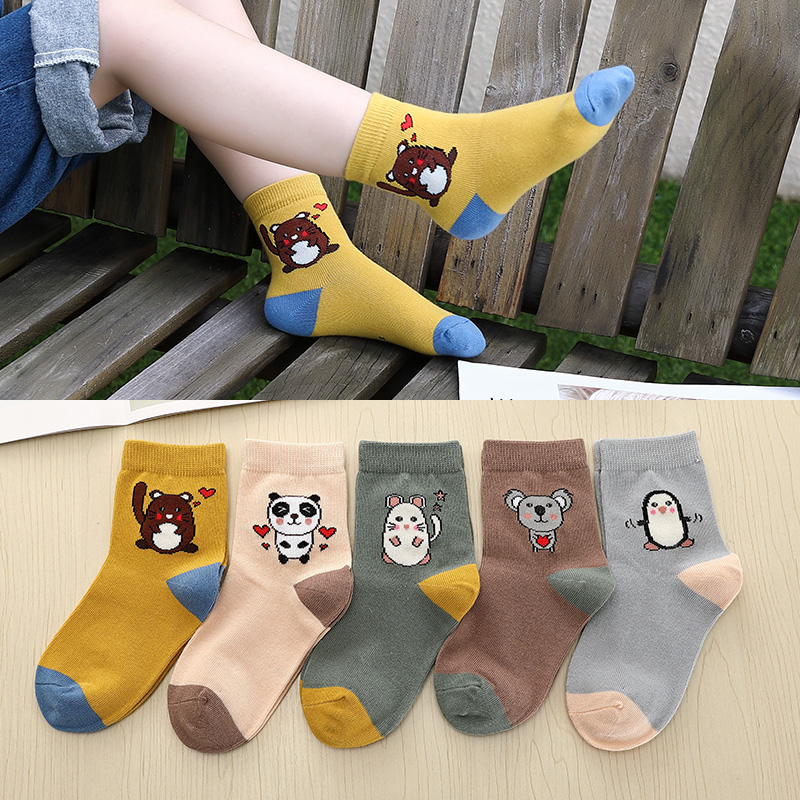JJBB COMBED COTTON SQUIRREL FIVE PAIRS OF ANY 2 GROUPS MINUS 5 YUAN