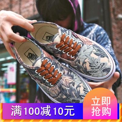 枫叶万斯懒人涂鸦印花脚蹬滑板鞋低帮男鞋鞋红金帆布正品一女鞋