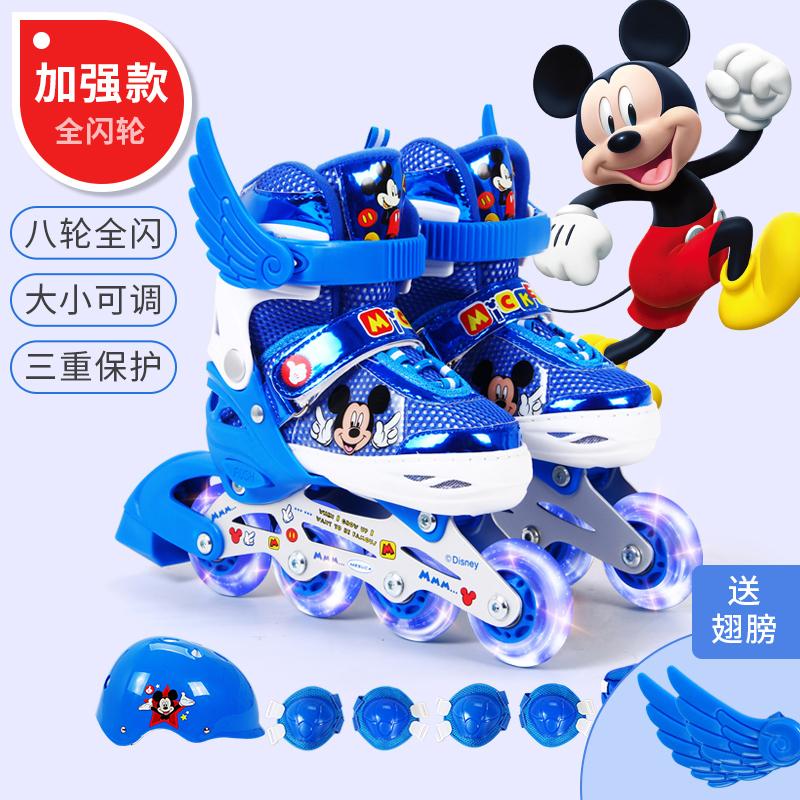 麦斯卡迪士尼溜冰鞋儿童全套旱冰装v儿童直排轮滑鞋可调男女3-10岁