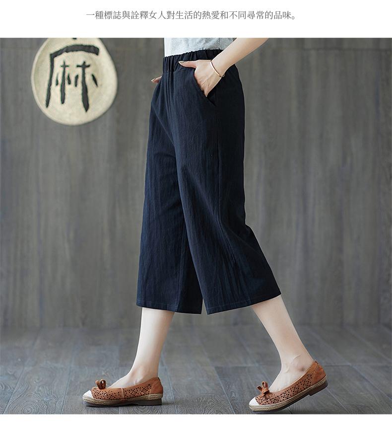 七分裤阔腿裤_28.jpg