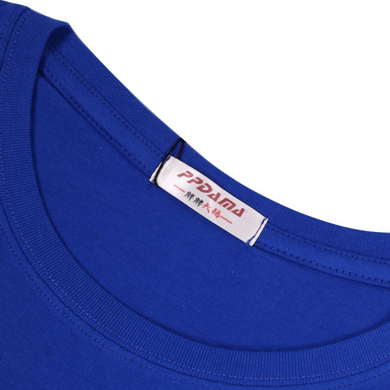 Đặc biệt hàng ngày chất béo dài tay T-Shirt trung niên nam cotton vòng cổ cộng với phân bón XL lỏng thể thao mùa thu quần áo bên ngoài vải thun cotton