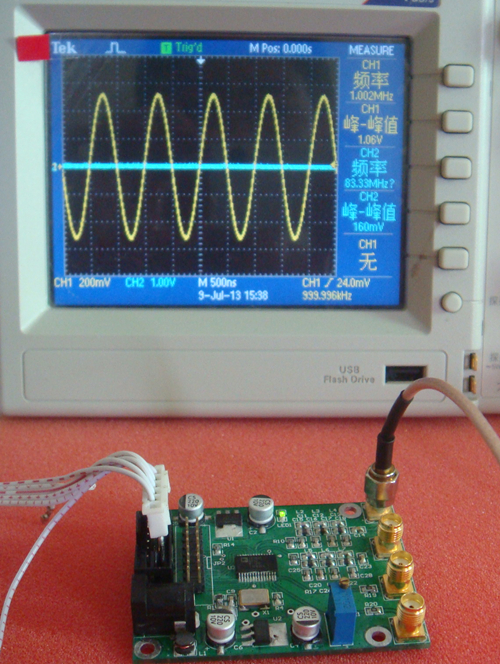 Electronic competition module:AD9850 module DDS module AD9851 module high  frequency signal source