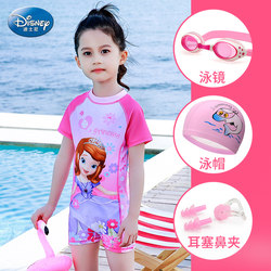 Disney children's swimwear girls big children one-piece sunscreen swimwear girls baby little princess cute swimwear