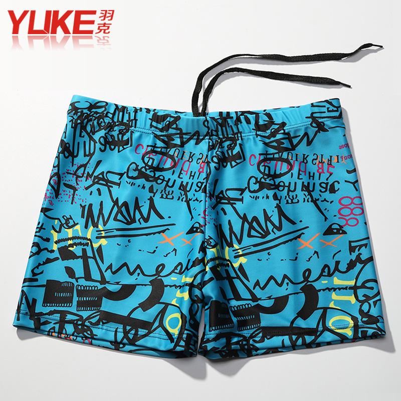c78de629dd Swimwear men's boxer men's loose large size hot spring swimming trunks  men's swimwear suit fashion swimming equipment