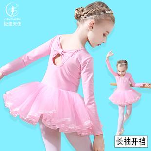 儿童舞蹈服秋冬芭蕾舞裙女童练功服