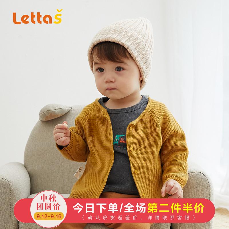宝宝开衫毛衣秋装男婴幼儿衣服春秋针织衫女婴儿线衣洋气纯棉外套