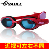 Sable imported myopia goggles with different degrees of left and right high-definition waterproof and anti-fog swimming goggles female height