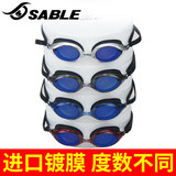 Sable myopia goggles men and women waterproof and anti-fog swimming goggles electroplating coating racing sports wear with degrees