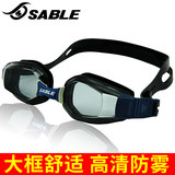 Sable imported goggles large frame outdoor swimming goggles waterproof and anti-fog men's high-definition eyes equipment diving eye sockets