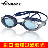 Sable myopia goggles waterproof and anti-fog HD eye protection men and women extreme sports swimming goggles adult equipment degree