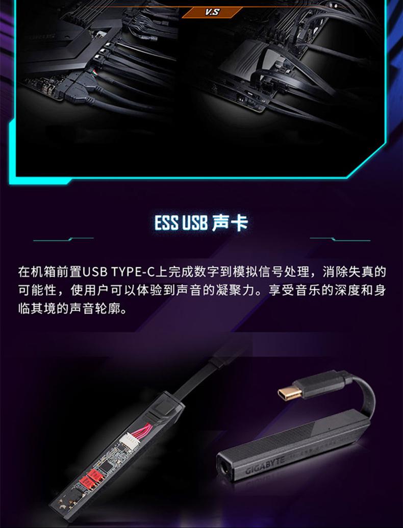 技嘉 Gigabyte Z490 AORUS XTREME WATERFORCE E-ATX Motherboard 主板 Z490 LGA1200 英特尔主板 Intel主板
