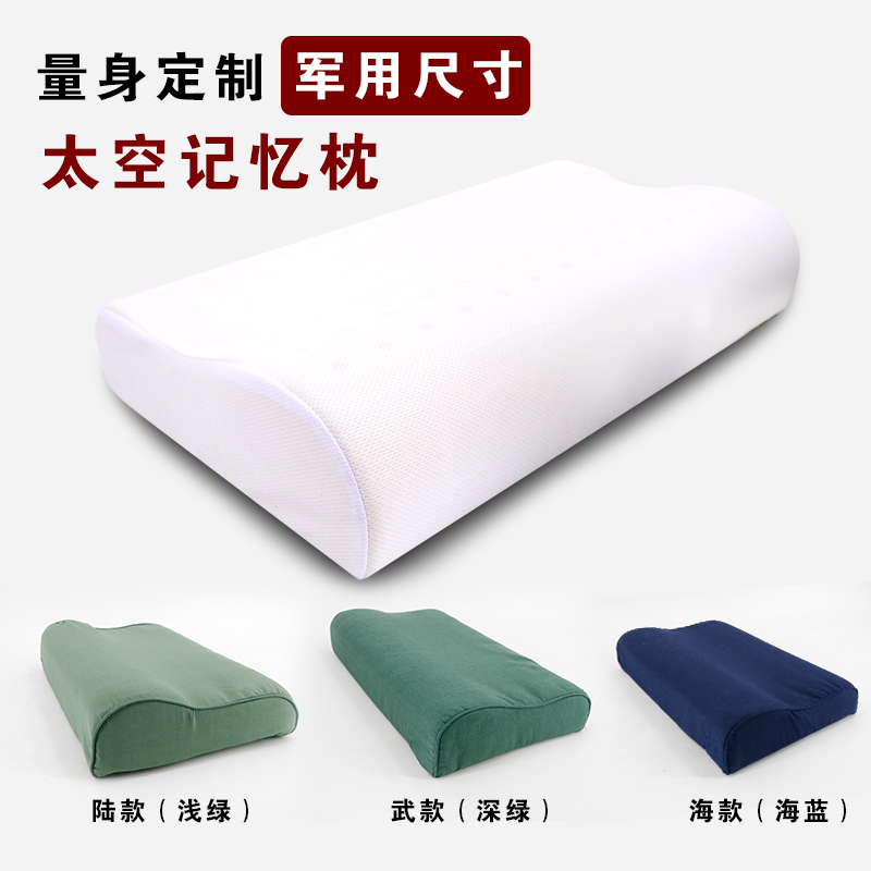 07-style military pillow single student army pillowcase with genuine 04 pillow 06 olive green land and sea landing pillowcase