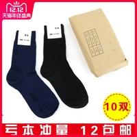 Носки мужской новая коллекция утепленный Зимние носки чистый хлопок Дезодорант и истиранию средние тибетский синий черный Летние спортивные носки