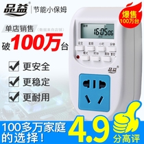 Intelligent Timer Switch Socket Electric vehicle circulating charging automatic power outage
