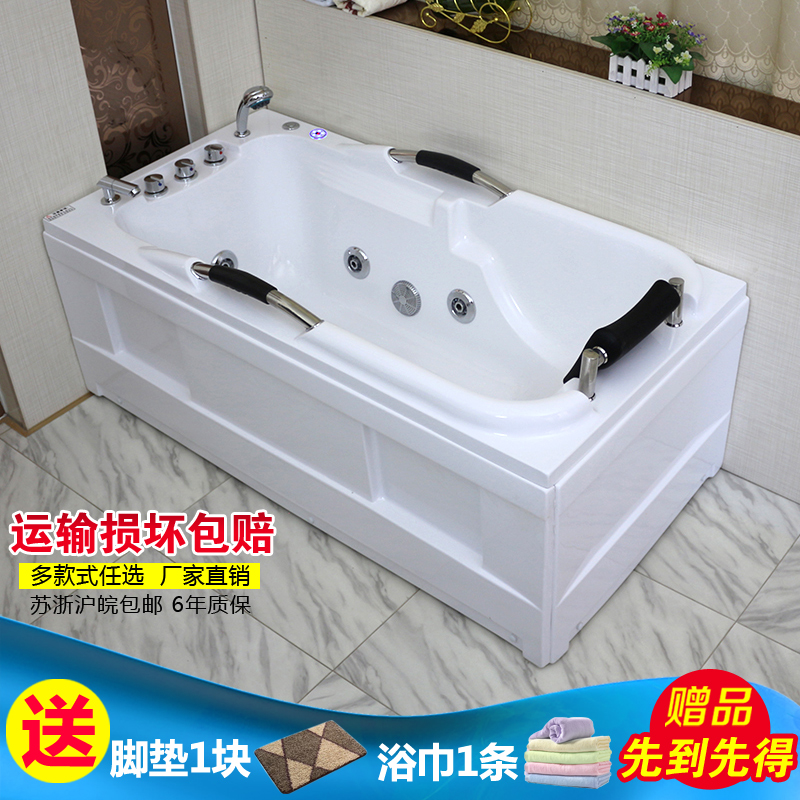 USD 159.29] Acrylic home adult independent small size bathtub ...