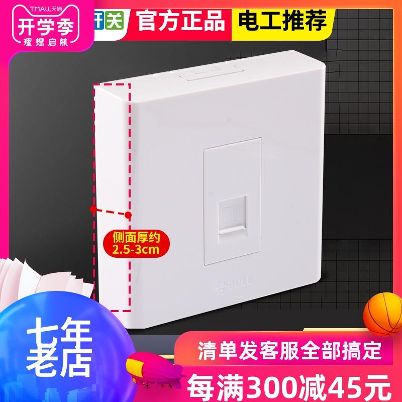 线盒明装网线插座墙壁电脑网络开关插座86型明电脑面板插座公牛