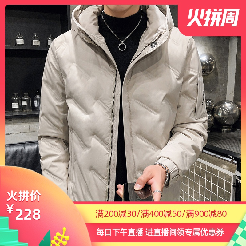 2019 Winter new men's light down jacket short trend winter jacket Tide brand handsome warm jacket male