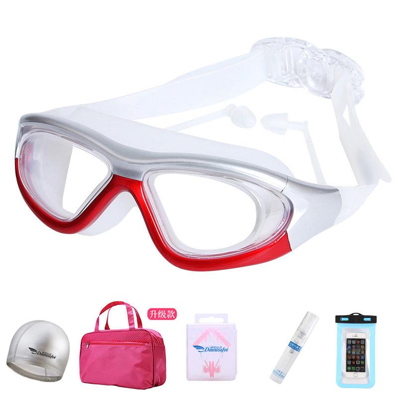 满59元可用25元优惠券游泳眼镜透明连体耳塞泳镜女大框高清防雾防水近视游泳镜泳帽套装