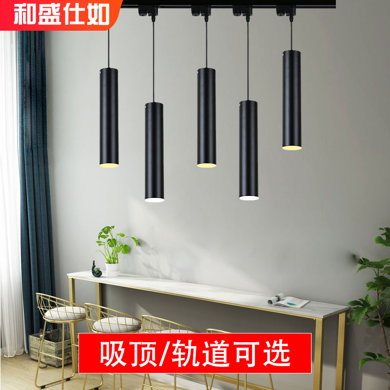 And Shengshi such as Led track light bright lights long drum long front table tea table restaurant hanging line bright lights