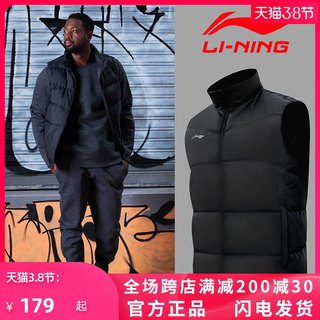 Li Ning down vest men wear warm winter women's training sports vest hooded padded jacket waistcoat waistcoat