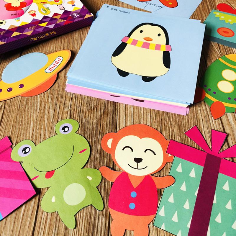 材料剪纸幼儿园大全v材料3-4-6岁diy立体趣味儿童折纸手工初级画