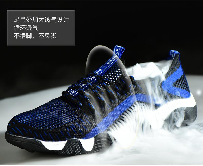 giày an toàn làm việc nhẹ mùa hè khử mùi chống đập chống xuyên an toàn trang web an ninh cũ Baotou Steel thở giày của nam giới