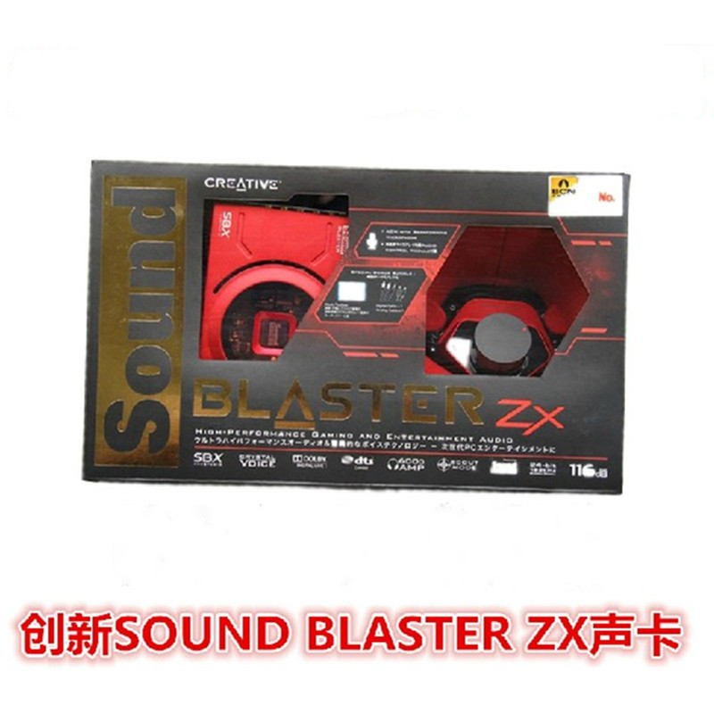 Creative Creative Sound Blaster ZX game entertainment movie music sound  card eat chicken feet step