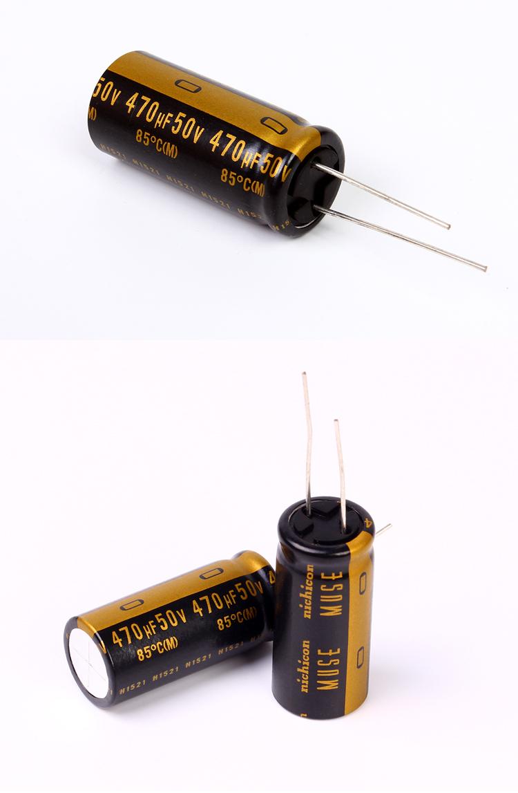 Lots of 1 to 10 Nichicon MUSE UKZ KZ 470uF 50V Audio Electrolytic Capacitors