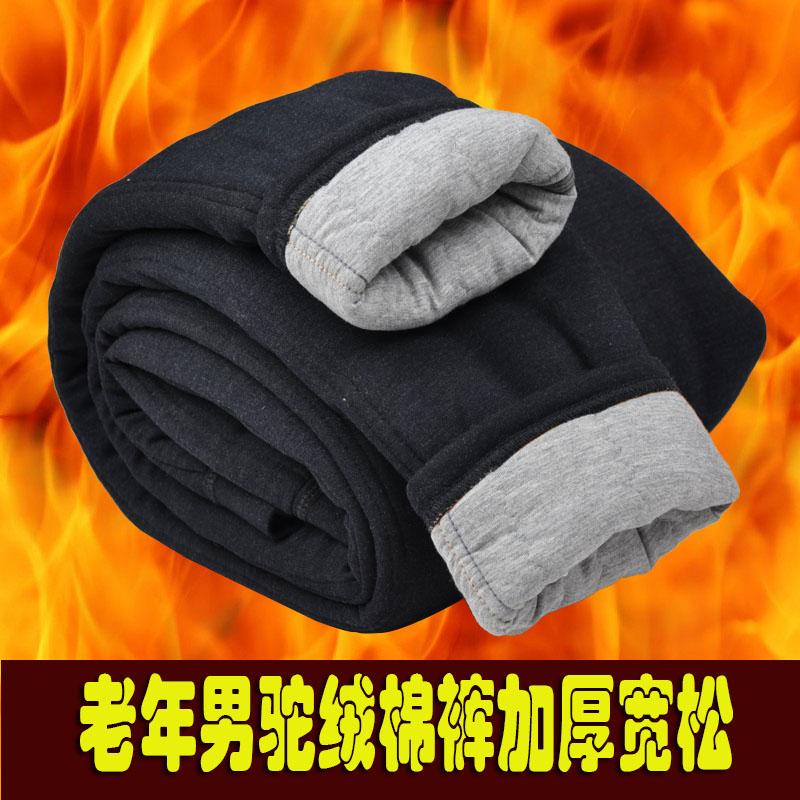 蒙驼冬季男驼绒棉裤中老年加厚保暖裤高腰弹力加绒内穿大码爸爸装