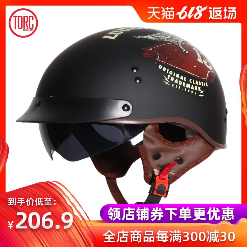 美国TORC摩托车机车安全帽复古头盔太子踏板车男女盔瓢盔夏季半盔