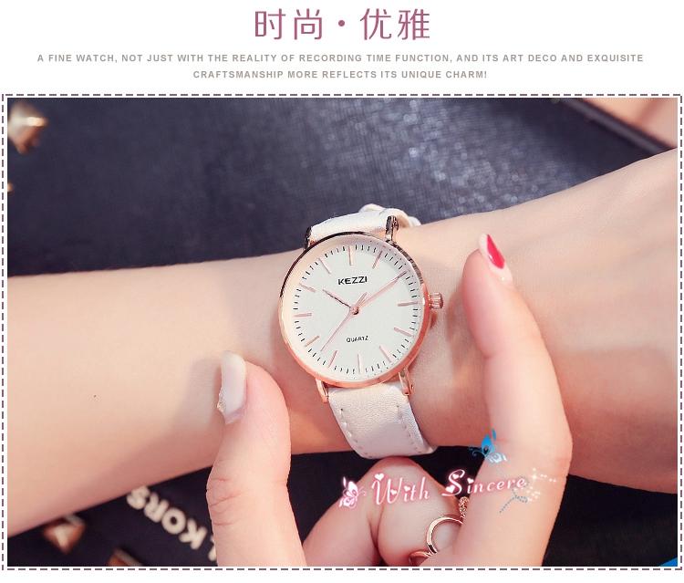香港正品珂紫简约时尚复古男女士情侣皮带手表休闲学生防水时装表16张