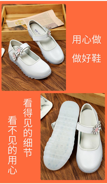 Giày y tá trắng khử mùi đế mềm- giày búp bê nữ đế cao- giày vải cho nhân viên điều dưỡng- Dép y tế chất lượng cao có quai cài chắc chân- giày nữ y tá đế cao, đơn giản