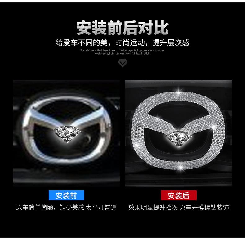 Ốp núm điều chỉnh và logo kim cương Mazda 3 - ảnh 16