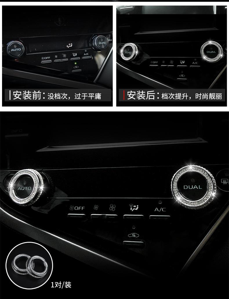 Bộ ốp đính đá trang trí nội thất Toyota Camry 2019 - 2020 - ảnh 6