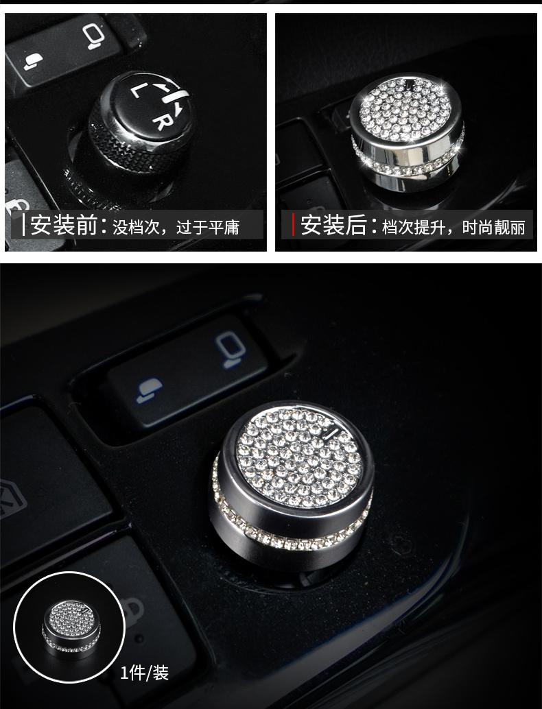 Bộ ốp đính đá trang trí nội thất Toyota Camry 2019 - 2020 - ảnh 10