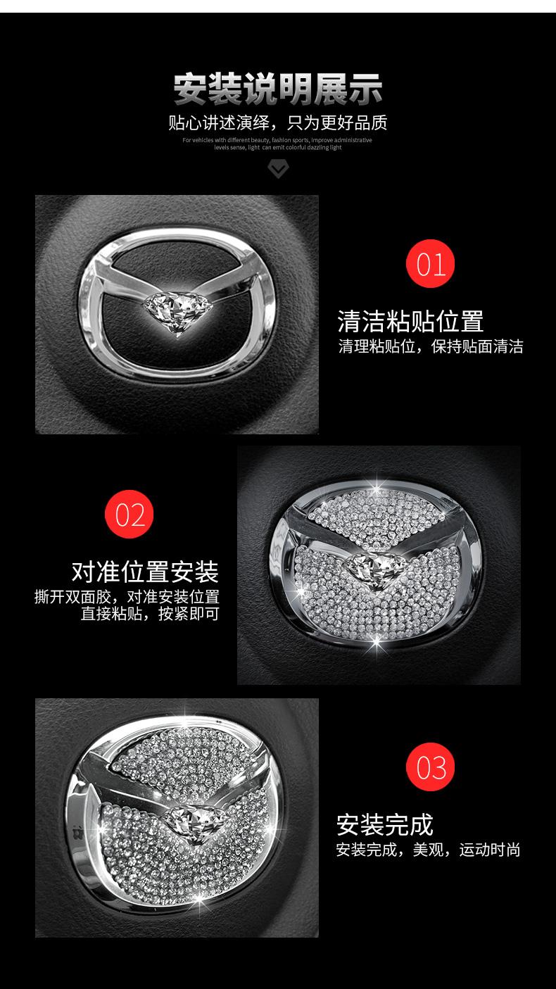 Ốp núm điều chỉnh và logo kim cương Mazda 3 - ảnh 26