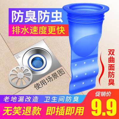 Anti-odorless land drain silicone core bathroom sewer round flavor cap bathroom artifact washing machine cover flavor